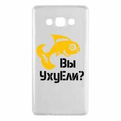 Чехол для Samsung A7 2015 УхуЕли?