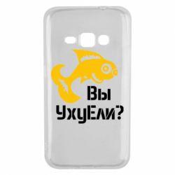 Чехол для Samsung J1 2016 УхуЕли?