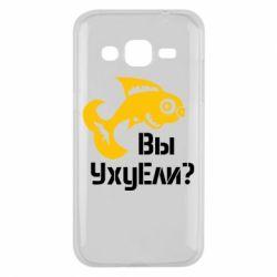 Чехол для Samsung J2 2015 УхуЕли?