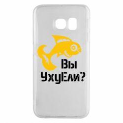 Чехол для Samsung S6 EDGE УхуЕли?
