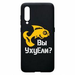 Чехол для Xiaomi Mi9 УхуЕли?
