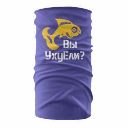 Бандана-труба УхуЕли?