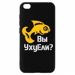 Чехол для Xiaomi Redmi Go УхуЕли?