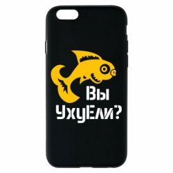 Чехол для iPhone 6/6S УхуЕли?