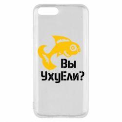 Чехол для Xiaomi Mi6 УхуЕли?