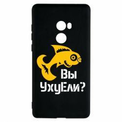 Чехол для Xiaomi Mi Mix 2 УхуЕли?
