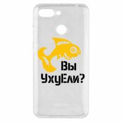 Чехол для Xiaomi Redmi 6 УхуЕли?