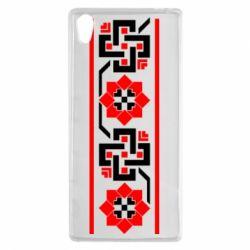 Чехол для Sony Xperia Z5 Украiiнський орнамент - FatLine