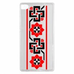 Чехол для Huawei P8 Украiiнський орнамент - FatLine