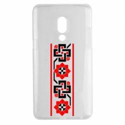 Чехол для Meizu 15 Plus Украiiнський орнамент - FatLine