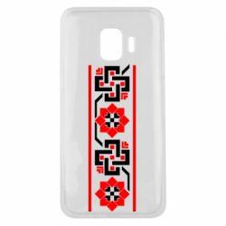 Чехол для Samsung J2 Core Украiiнський орнамент - FatLine