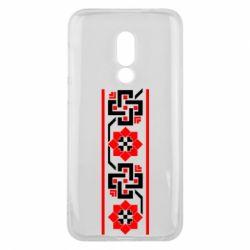 Чехол для Meizu 16 Украiiнський орнамент - FatLine