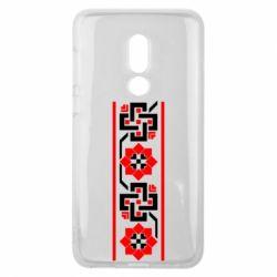 Чехол для Meizu V8 Украiiнський орнамент - FatLine