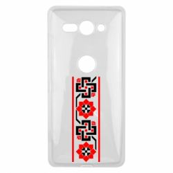 Чехол для Sony Xperia XZ2 Compact Украiiнський орнамент - FatLine