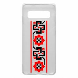 Чохол для Samsung S10 Украіінський орнамент