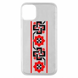 Чохол для iPhone 11 Pro Украіінський орнамент
