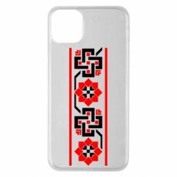 Чохол для iPhone 11 Pro Max Украіінський орнамент