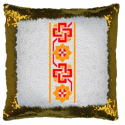 Подушка-хамелеон Украіінський орнамент