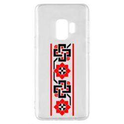 Чехол для Samsung S9 Украiiнський орнамент - FatLine
