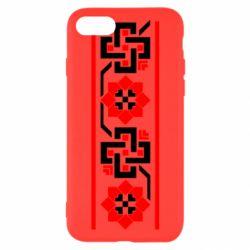 Чехол для iPhone 8 Украiiнський орнамент - FatLine