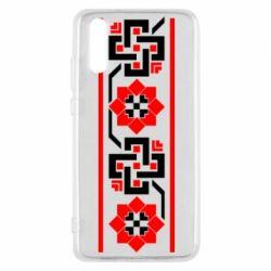 Чехол для Huawei P20 Украiiнський орнамент - FatLine