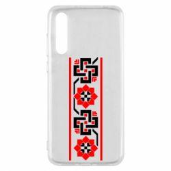 Чехол для Huawei P20 Pro Украiiнський орнамент - FatLine