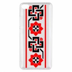 Чехол для Xiaomi Mi 5s Украiiнський орнамент - FatLine