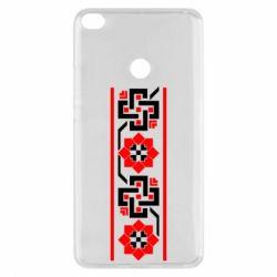 Чехол для Xiaomi Mi Max 2 Украiiнський орнамент - FatLine