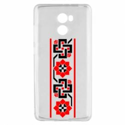 Чехол для Xiaomi Redmi 4 Украiiнський орнамент - FatLine