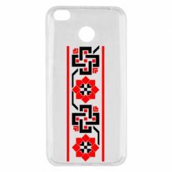 Чехол для Xiaomi Redmi 4x Украiiнський орнамент - FatLine