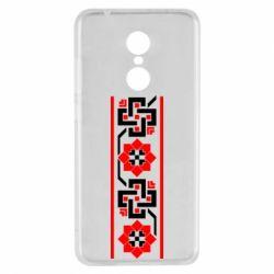 Чехол для Xiaomi Redmi 5 Украiiнський орнамент - FatLine