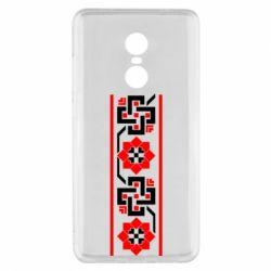 Чехол для Xiaomi Redmi Note 4x Украiiнський орнамент - FatLine