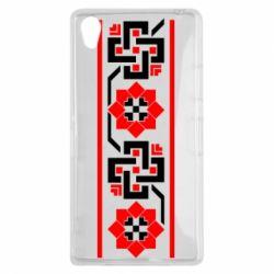 Чехол для Sony Xperia Z1 Украiiнський орнамент - FatLine
