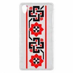 Чехол для Sony Xperia Z2 Украiiнський орнамент - FatLine