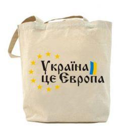 Сумка Україна це Європа - FatLine