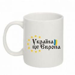 Кружка 320ml Україна це Європа - FatLine