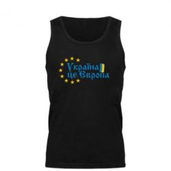 Мужская майка Україна це Європа - FatLine