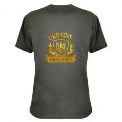 Камуфляжная футболка Украина ненька Голограмма
