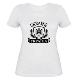 Женская футболка Україна ненька - FatLine