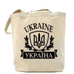 Сумка Україна ненька - FatLine