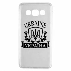 Чехол для Samsung A3 2015 Україна ненька