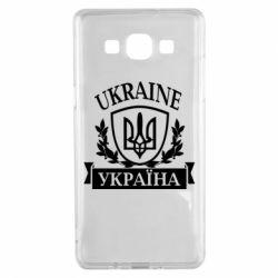 Чехол для Samsung A5 2015 Україна ненька