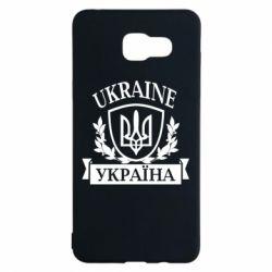 Чехол для Samsung A5 2016 Україна ненька