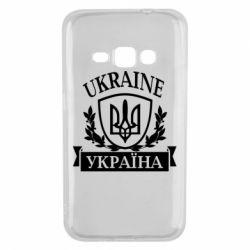 Чехол для Samsung J1 2016 Україна ненька