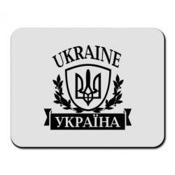Коврик для мыши Україна ненька - FatLine