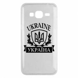 Чехол для Samsung J3 2016 Україна ненька