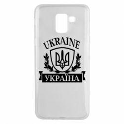 Чехол для Samsung J6 Україна ненька