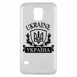 Чехол для Samsung S5 Україна ненька