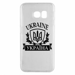 Чехол для Samsung S6 EDGE Україна ненька