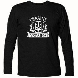 Футболка с длинным рукавом Україна ненька - FatLine